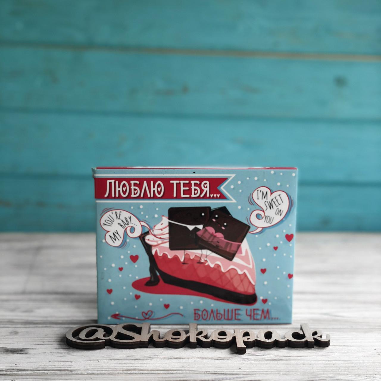Шоколад Люблю тебя больше чем…