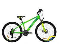 """Велосипед горный AZIMUT Forest 26 """""""