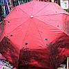 """Зонтик практичный  """"Увлекательное путешествие"""""""