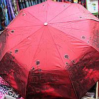 """Зонтик практичный  """"Увлекательное путешествие"""" , фото 1"""