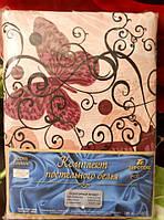 Полуторное постельное белье Тиротекс - Бабочка
