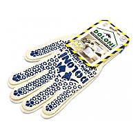 Рабочие перчатки трикотажные с ПВХ 10 класс Doloni 520