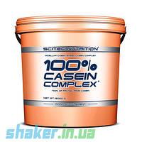 Протени Scitec Nutrition 100% Casein Complex (5 кг) скайтек казеин комплекс