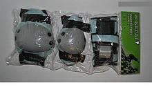 Защитная экипировка для детей Kepai LP-372 (перчатки, наколенники, налокотники)