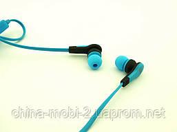 NIKE MS-B4 реплика, bluetooth наушники беспроводная гарнитура, синие, фото 2