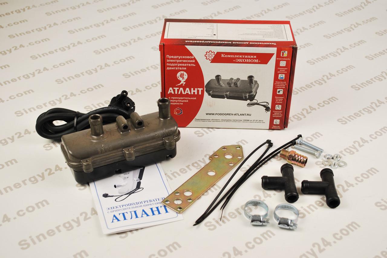 Предпусковой подогреватель двигателя Атлант 1,5квт. с помпой
