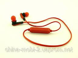 NIKE MS-B4 реплика, bluetooth наушники беспроводная гарнитура, красные, фото 2