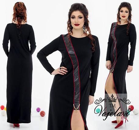 f38fdda2098 Женское нарядное платье