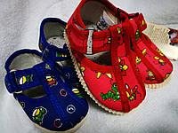Тапочки детские Берегиня ясли 10,5 для мальчика и девочек Текстиль, Берегиня, Украина, Да, для девочек, 10