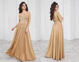 """Длинное нарядное платье в пол """"SHIRA"""" с расклешенной юбкой (4 цвета), фото 2"""