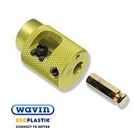 Wavin Ekoplastik ППР Обрезное устройство на дрель для армированных труб 50