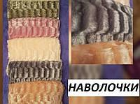 "Декоративная наволочка ""норка"" 50х70 см., разные окрасы"