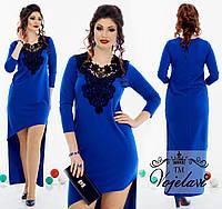 Женское Элегантное Платье (Арт. KL099/Electrician)