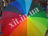 Детский зонт трость Радуга