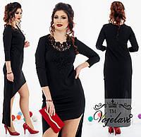 Женское Элегантное Платье (Арт. KL099/Black)