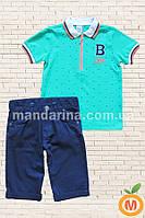 Футболка и шорты для мальчика 5-8 лет (110,116,122,128)