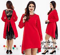 Женское Нарядное Платье (Арт. KL095/Red)