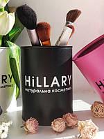Бочонок для кистей и аксессуаров Hillary вместительная, стильная, оригинальная, кисти, косметика, органайзер
