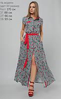 Яркое платье-халат оригинальной летней расцветки 44-46р