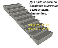 Лестничный марш 1ЛМ27.11.14-4, большой выбор ЖБИ. Доставка в любую точку Украины.