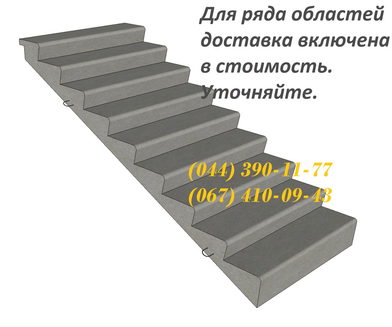 Цена лестницы жби алапаевский железобетонные