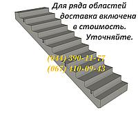 Лестничный марш 2ЛМФ39.14.17-5, большой выбор ЖБИ. Доставка в любую точку Украины.