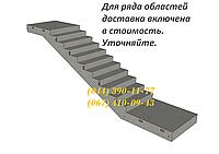 Лестничный марш ЛМП 57.11.17-5-3 без площадки, большой выбор ЖБИ. Доставка в любую точку Украины.