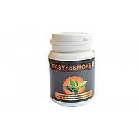 EASYnoSMOKE препарат от курения