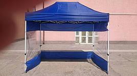 Стенки для шатра3х4.5,палатки,беседки,навеса, из ткани с ПВХ окнами, L-10.5м, H-2.1м