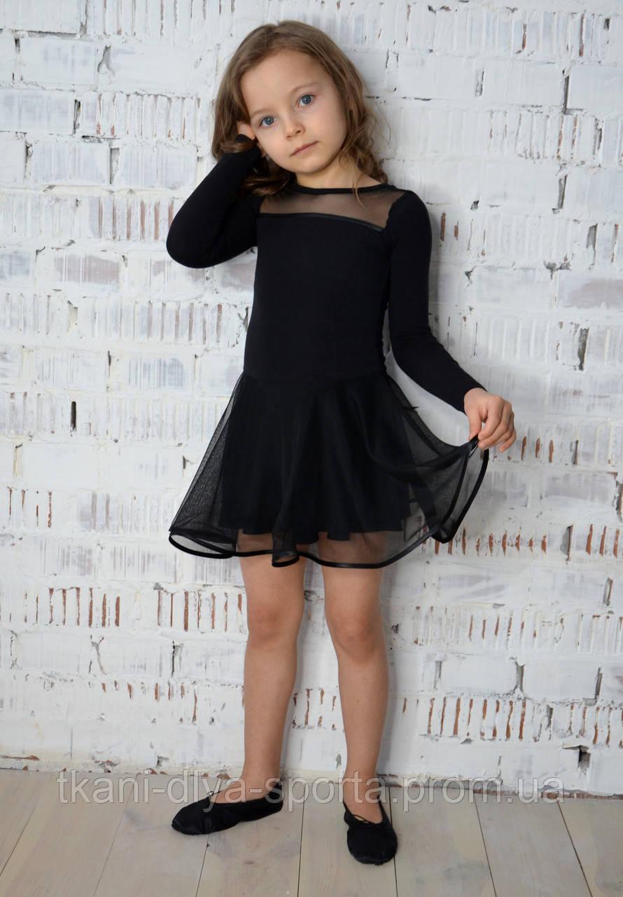 Купальник-платье с двойной юбкой для хореографии и танцев черное