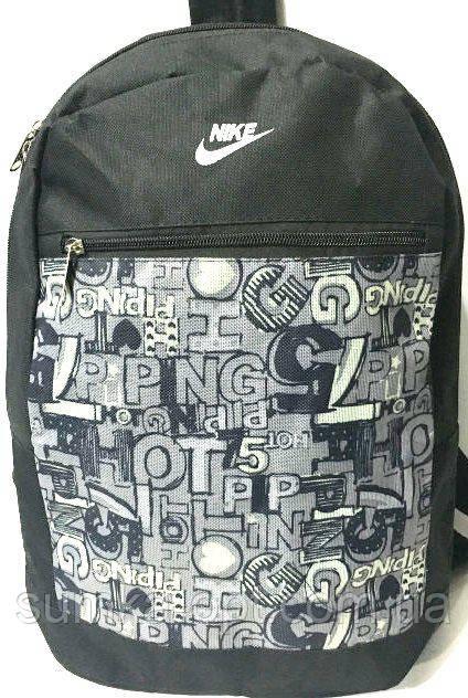 Дешевые рюкзаки спорт стиль Nike текстиль (черный)26*37