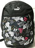 Дешевые рюкзаки спорт стиль Nike текстиль (черный)26*37, фото 2