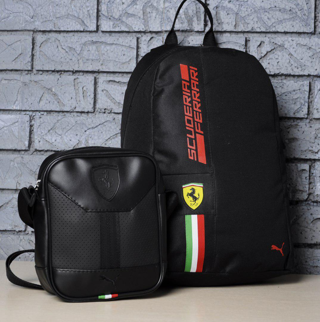 4a7520622f5b Комплект рюкзак и сумка в стиле