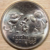 Монета России 25 рублей 2012 г. Сочи, фото 1