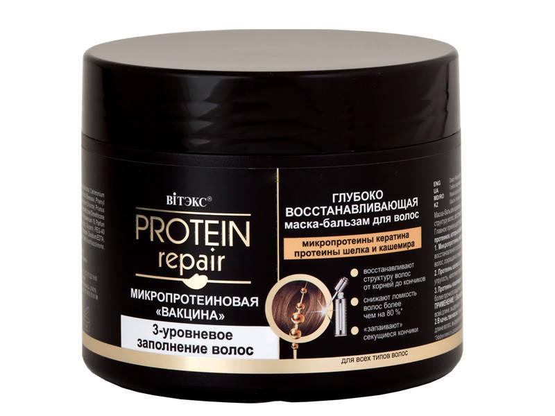 Маска-бальзам для всех типов волос глубоко восстанавливающая Витэкс Protein Repair