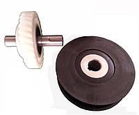 Шестерня для ремонта редуктора автоматических дверей Geze Slimdrive, ECdrive, Poverdrive, Econodrive и TSA 360