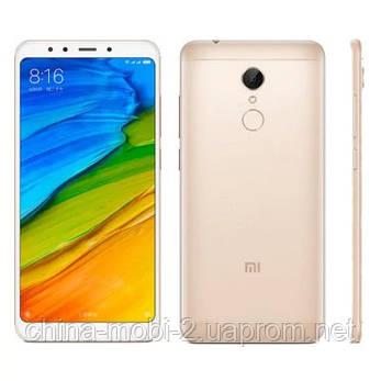 Смартфон Xiaomi Redmi Plus 5 32Gb EU Gold, фото 2