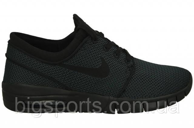 Кроссовки муж. Nike SB Stefan Janoski Max (арт. 631303-013), фото 1