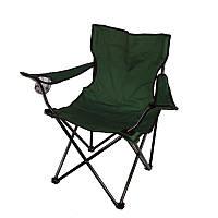 Складаний стілець з підсклянником для риболовлі, пікніка