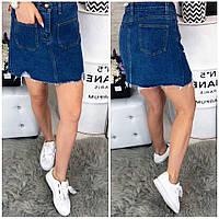 Стильная синяя джинсовая юбка, фото 1
