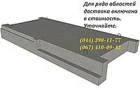 ЖБИ площадки ЛПФ25-13-5, большой выбор ЖБИ. Доставка в любую точку Украины.
