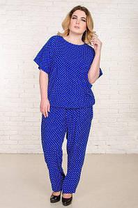 Повседневный синий женский костюм большого размераБали с принтом горох 52-62 р