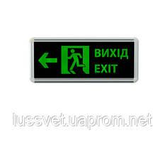 Светильник аварийного освещения LED38 3W