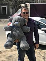 Мишка Тедди, Bear Teddy me to you  серый 70 см собственного производства