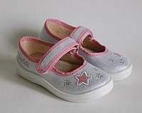 """Туфлі дитячі з текстилю """"аліна"""" 24-30 сріблястий зірка"""