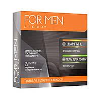 Косметический набор Вельта-Косметик For Men