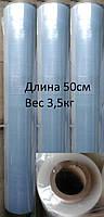 Стрейч пленка 3,5кг 50см, 17мкм первичка, техническая пленка упаковочная, прозрачная