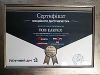 """ООО """"Элетех"""" - официальный дистрибьютор Nexans, Profi Тerm"""