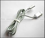 Магнитный кабель для зарядки и передачи данных 3 в 1 (Type C, Micro USB, Lightning Apple), индикация  + нейлон, фото 6