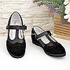 Красивые туфли для девочек, натуральная кожа и замша, фото 2